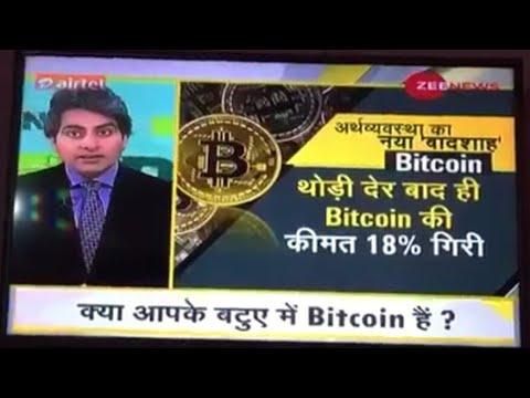 dna bitcoin notizie zee